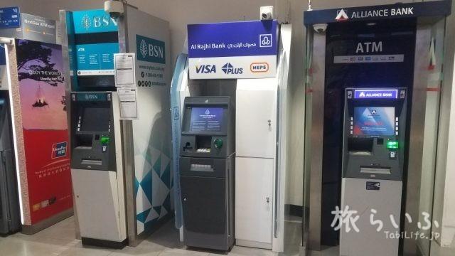 クアラルンプール空港(KLIA2)ATM