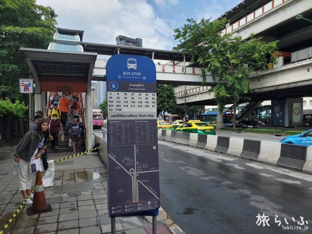 モーチット駅からドンムアン空港行きのバス停