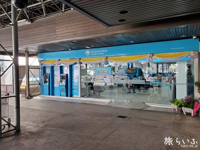 ドンムアン空港外のクルン・タイ銀行