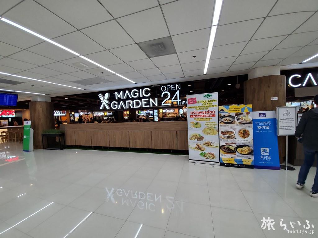 ドンムアン空港 フードコート(MAGIC GARDEN)