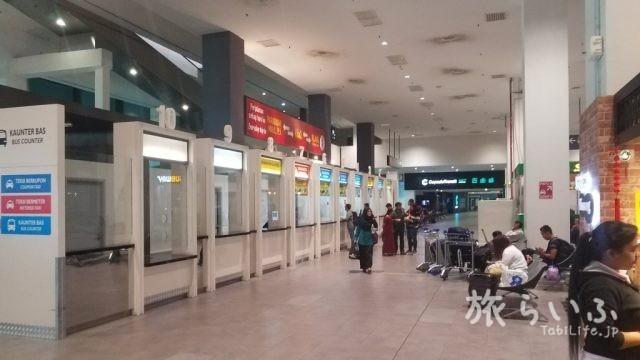 クアラルンプール空港(KLIA2)のバスチケット売り場