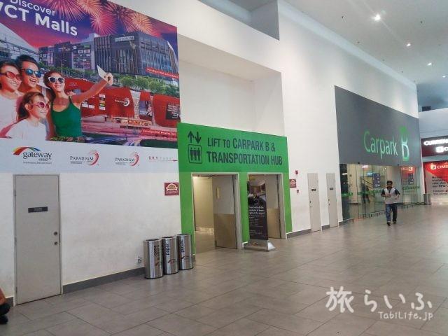 クアラルンプール空港 エレベーター