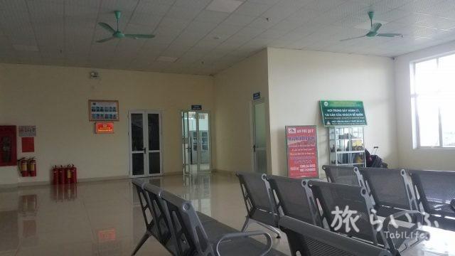 ヴィンバスターミナル