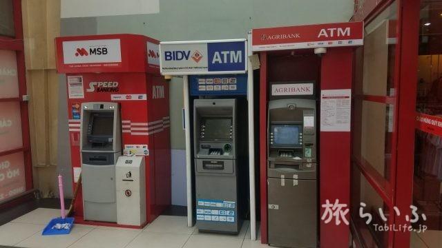 ナムディン BIG-C ATM