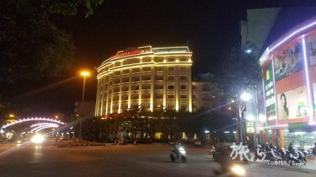 ラオカイ スターホテル