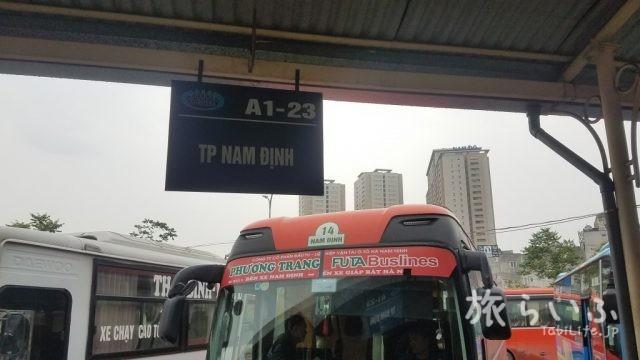 ナムディン行きバス