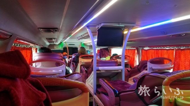 SAO VIET バス車内