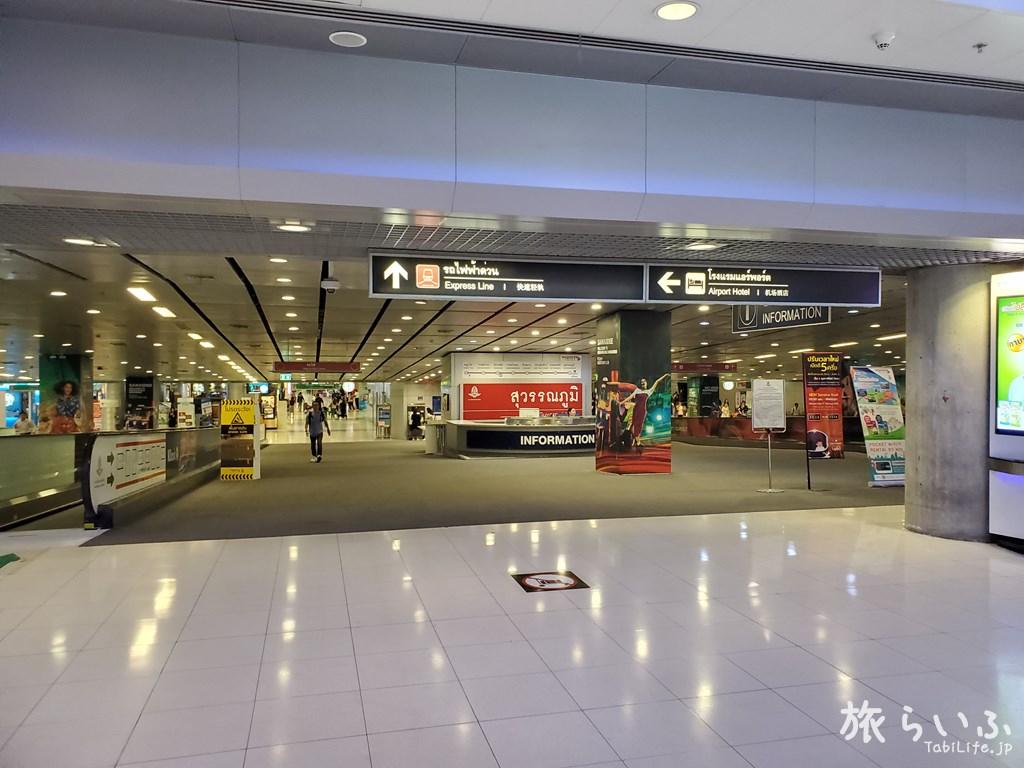 スワンナプーム国際空港 エアポートリンク乗り場