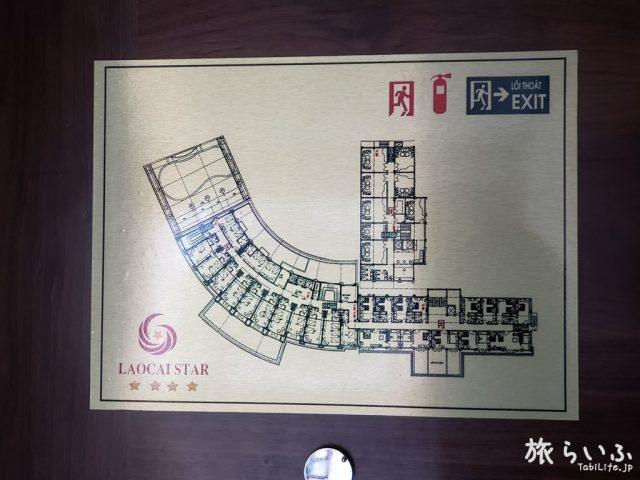 ラオカイスターホテル