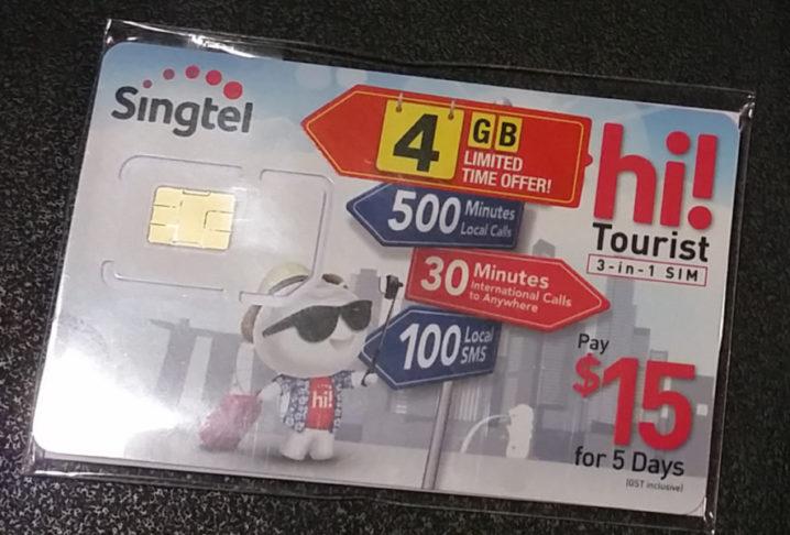 hi!Tourist SIMカード