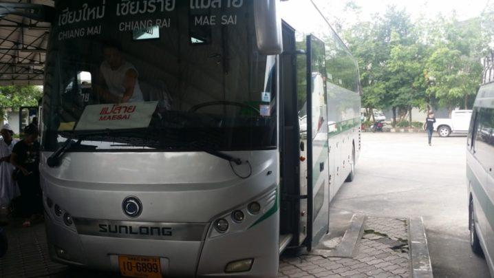 グリーンバス