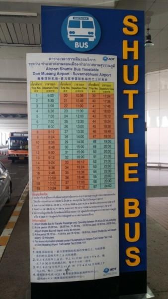 ドンムアン空港 シャトルバス乗り場