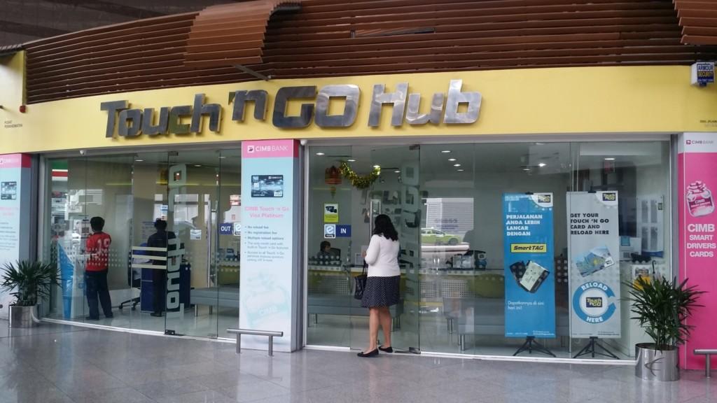 Touch'n Go Hub(KLセントラル内)