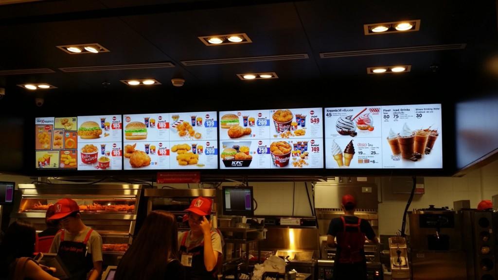 ドンムアン空港 KFC