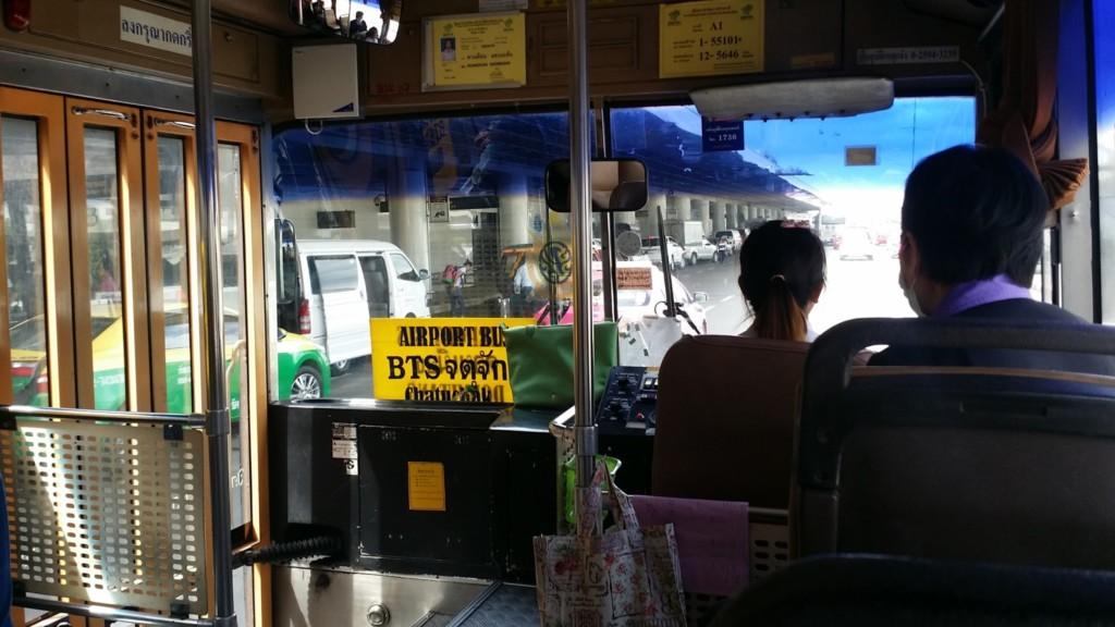 ドンムアン空港 A1バス