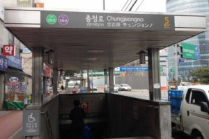 忠正路駅5番出口