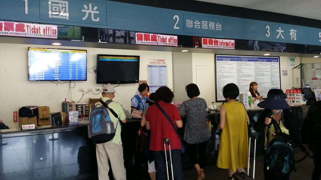 國光客運台北西站A棟 窓口