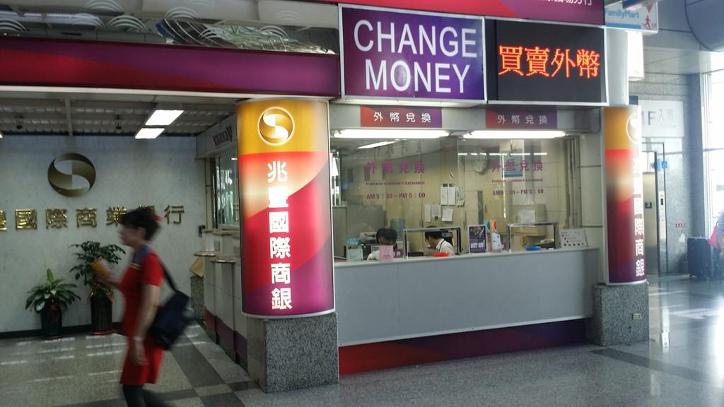 台湾ドル(両替所)