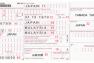シンガポールの出入国カードの書き方(ジョホールバルからバス&日帰り)